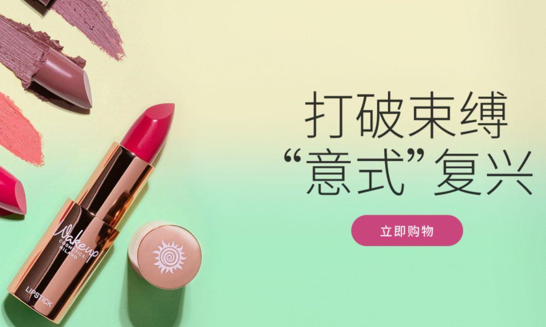 Il make-up made in Italy alla conquista della Cina